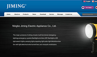 Ningbo  Electric Appliance Co., Ltd